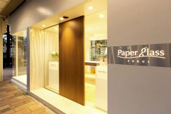 paperglass014
