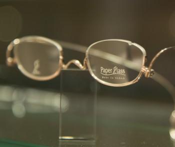 paperglass047