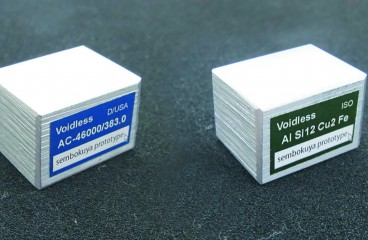Voidless Al Si10Cu2Fe sample block